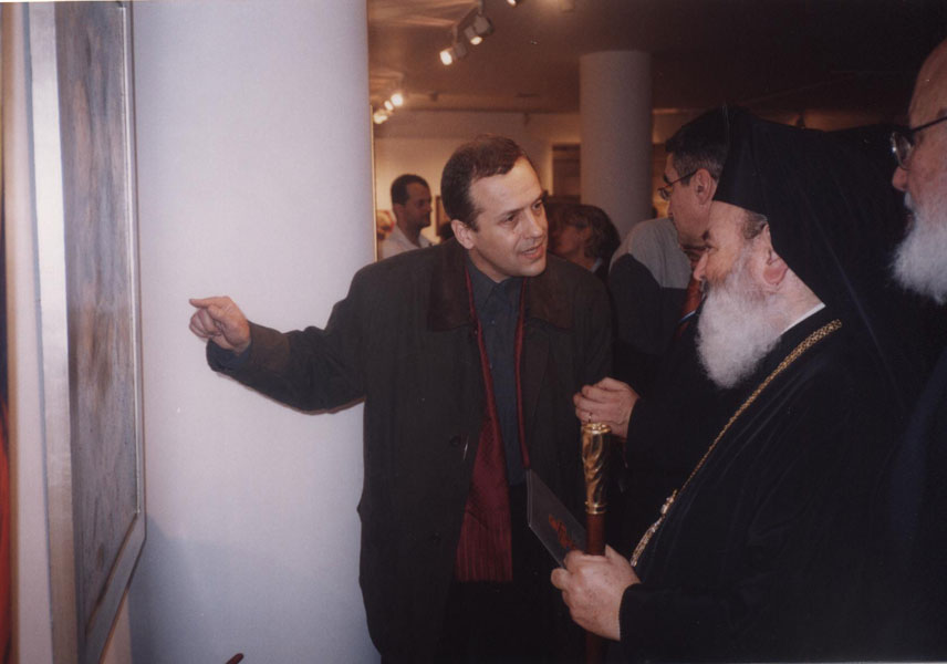 New Benaki Museum 2007 with Archbishop Christodoulos
