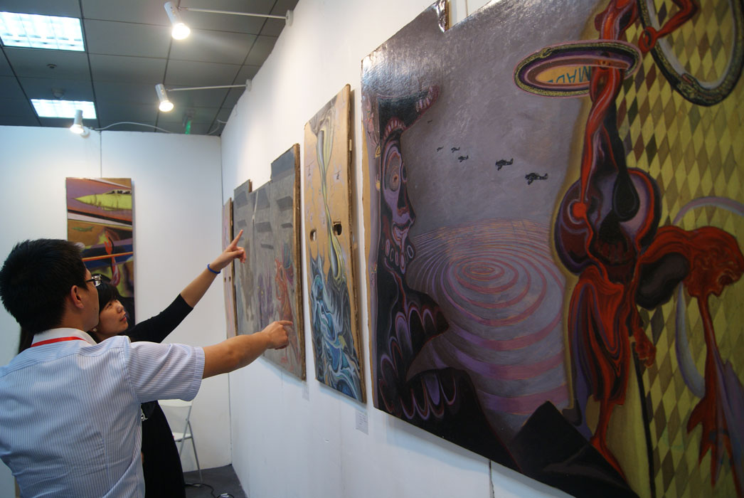 15th Beijing International Art Exposition 2012